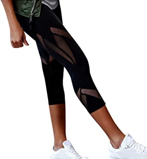 2019 Womens Yoga Workout Gym Print Sports Pants Leggings Fitness Stretch Trousers New