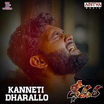"Kanneti Dharallo (From ""Dheevara"")"