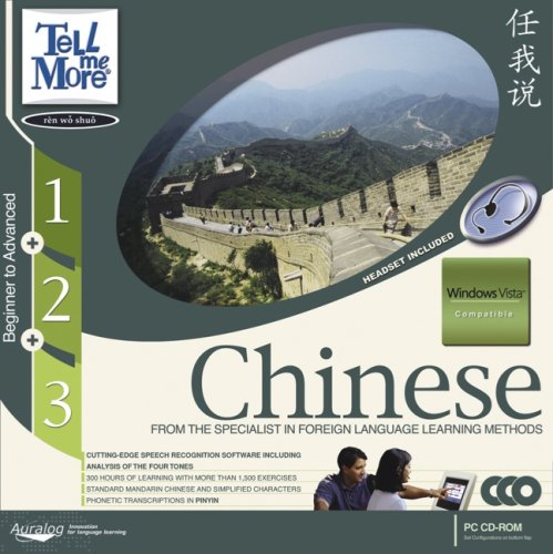Tell me More Chinese Beginner to Advanced 1+2+3 [import allemand]