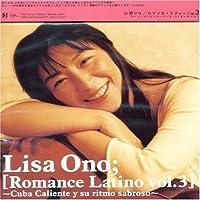 Romance Latino vol.3