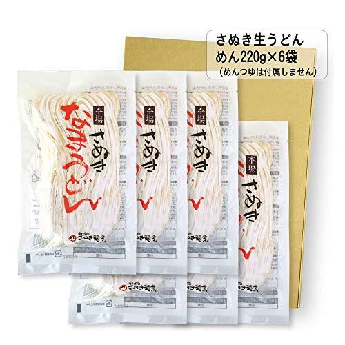 さぬき麺業 さぬき生うどん (めん220g×6袋(麺のみ))