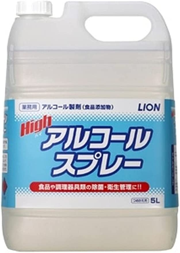 【業務用 大容量】ハイアルコールスプレー アルコール除菌剤 5L