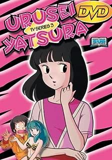 Urusei Yatsura: Episodes 9-12