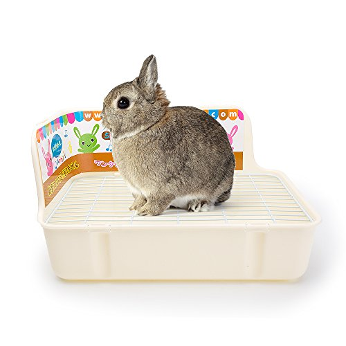 Misyue Litter Pan Guinea Pig Square Potty Trainer Corner Litter Bedding Box Pet Pan for Small Animal/Rabbit/Guinea Pig/galesaur/Ferret
