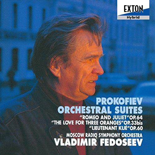 プロコフィエフ:管弦楽名曲集