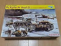 1/35 ドラゴン DRAGON ドイツIV号戦車 G型 LAH師団 ハリコフ 1943 39-45シリーズ 6363 マジックトラック スマートキット