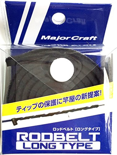 Major Craft(メジャークラフト)『ティップ用ロッドベルトロングタイプ(MCRB-200)』
