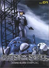 Ghost in the Shell: Stand Alone Complex, Volume 01 Episodes 1-4