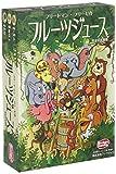 アークライト フルーツジュース 完全日本語版 (2-5人用 25分 8才以上向け) ボードゲーム