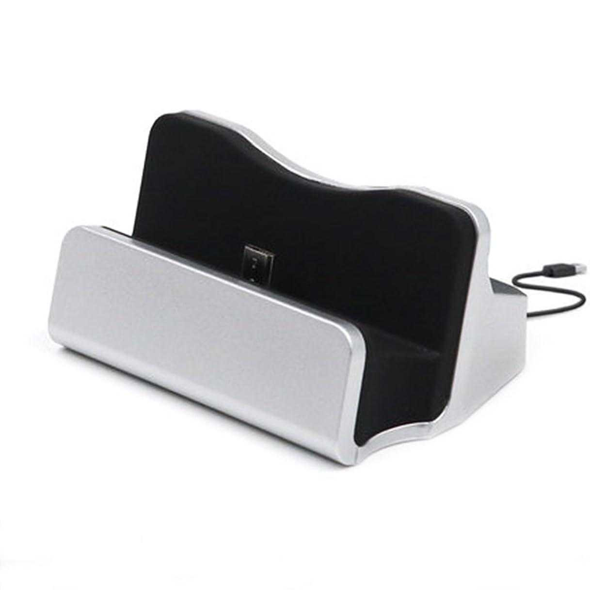 動揺させる発信変更Men Club 充電スタンド スマホスタンド スタンド  iPhone対応 Android対応 スマホ タブレット アンドロイド対応 金 銀 ゴールド シルバー ピンクゴールド (Android, シルバー)