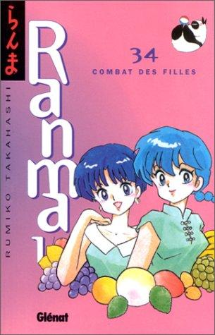 Ranma 1/2, tome 34 : Combat de filles