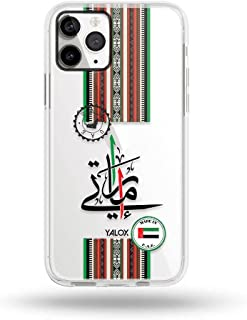 Yalox iPhone X/XS Case I am Emirati Collection Full Body Rugged Case with Built-in Touch Sensitive Anti-Scratch Screen Pro...