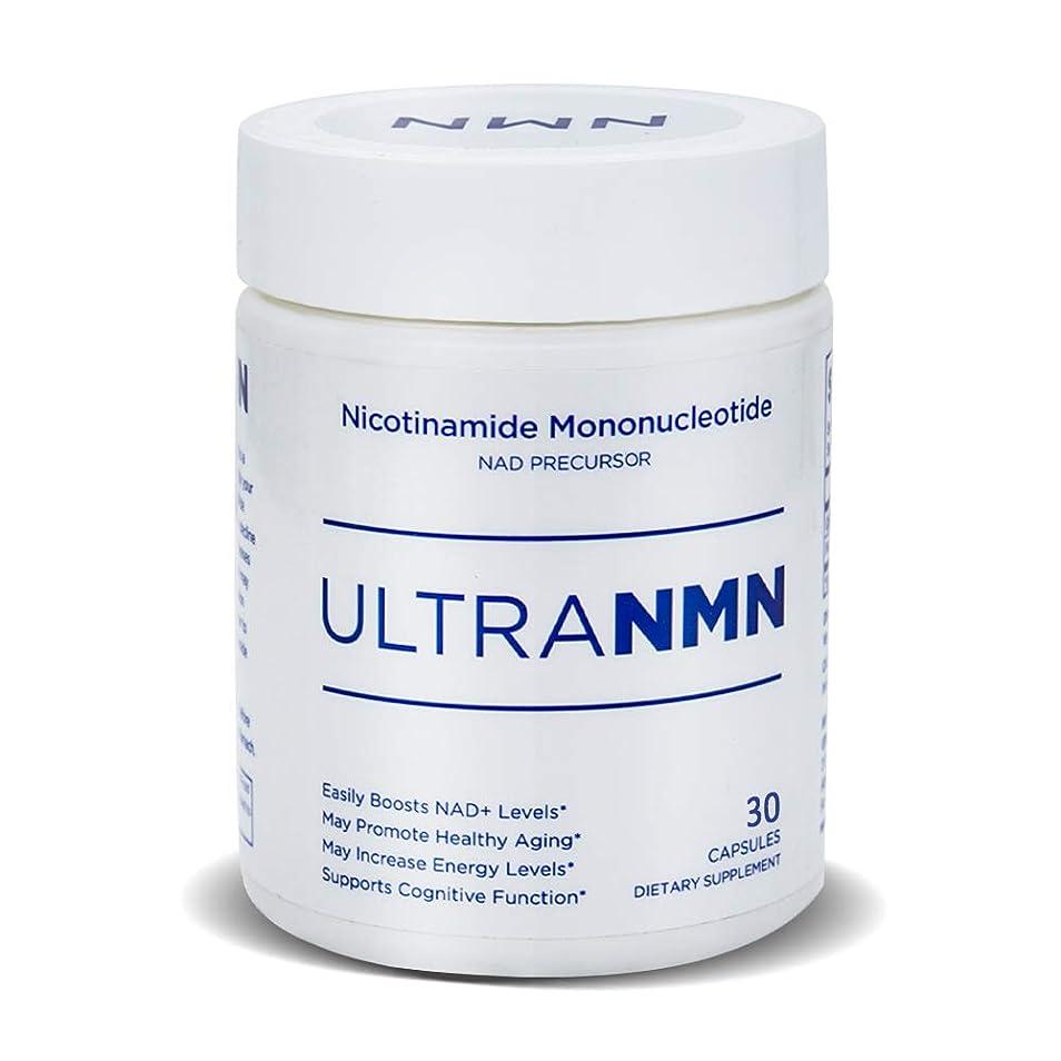 強打クランシーファンドULTRA NMN 30錠/130mg