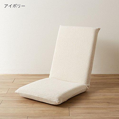 [ベルメゾン]チェアカバー抗菌防臭フィット椅子カバー[日本製]グレータイプ:座椅子カバー・1枚