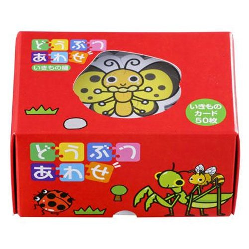 Together animal (Matching card) creature Hen (japan import)