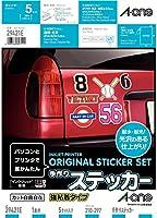 【Amazon.co.jp限定】 エーワン 手作りステッカー 強粘着タイプ 29421タイプ 5セットパック