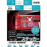 【Amazon.co.jp限定】 エーワン 手作りステッカー 強粘着タイプ 29421タイプ 5セットパックの写真