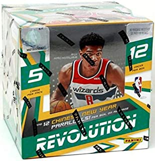 2019-20 Panini Revolution Chinese New Year NBA Basketball Hobby Box 12 packs / 60 cards total. Chinese New Year Parallel in every pack Chase this year`s exclusive Chinese New Year parallels, including the Base Red, Emerald (#`d/88), and Holo Gold (#`d/8)