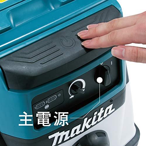 マキタ(Makita)ハイブリッド集じん機乾湿両用18VVC860DZ