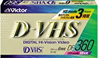 Victor D-VHSビデオテープ [DF-360B]
