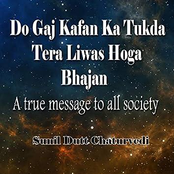 Do Gaj Kafan Ka Tukda Tera Liwas Hoga Bhajan (A True Message to All Society)