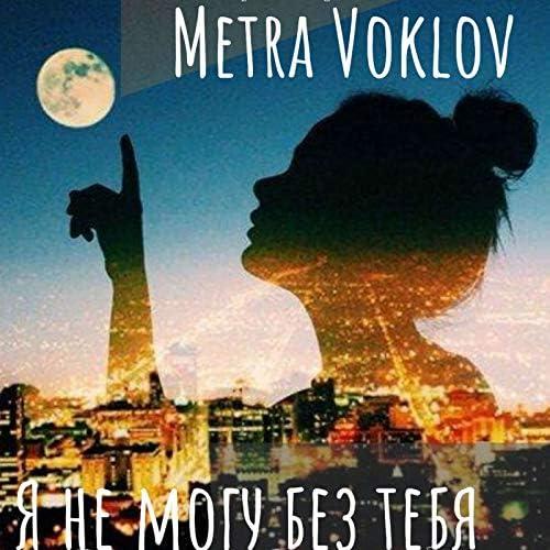 Metra Voklov
