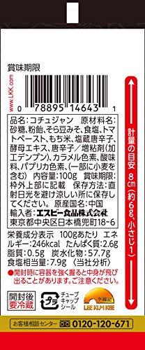S&B李錦記コチュジャン(チューブ入り)100g
