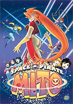 DVD Space Pirate Mito: Complete Collection Season One Book
