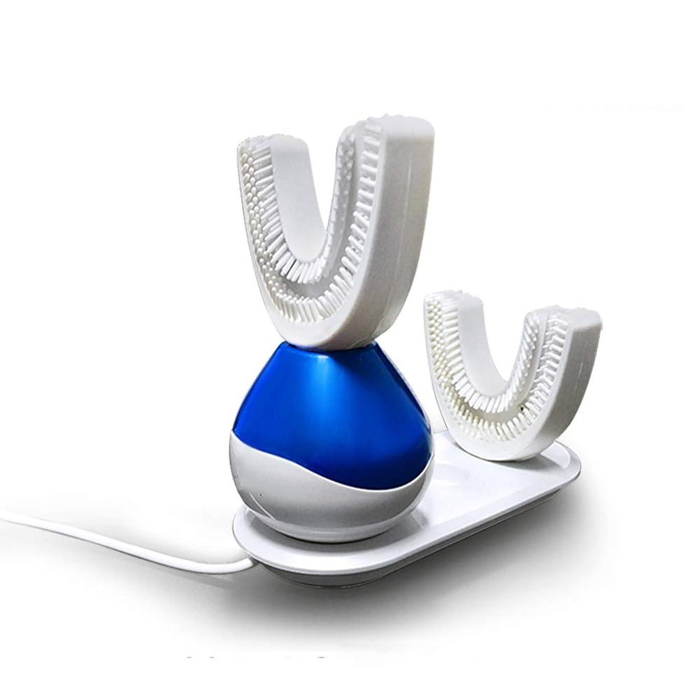 足音お祝いせがむ自動電動歯ブラシ、U型歯ブラシヘッドでブラシをかけられたすべての歯を充電するスマートワイヤレス