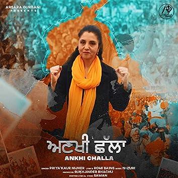 Ankhi Challa