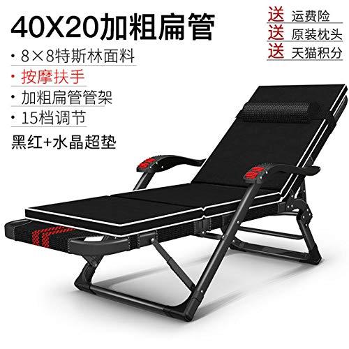 LKU Klappbarer Siesta Stuhl Bürobett Fauler Rückenlehnenstuhl Tragbares Zuhause Freizeit Sommer Cooler Stuhl, Schwarz