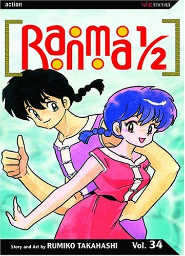 Ranma 1/2 34: The Surprise Swimming Lesson