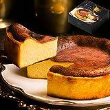 【PABLO】ロイヤルバスクチーズケーキ - プレゼント スイーツ パブロ チーズケーキ お取り寄せ 手土産 お菓子 直径約12cm ギフト お誕生日 母の日