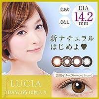 ルチア ワンデー LUCIA 1day 【1箱10枚入】 カラコン 14.2mm (ナチュラルブラック/-3.50)