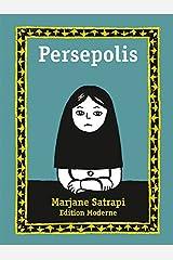 Persepolis: Persepolis Paperback