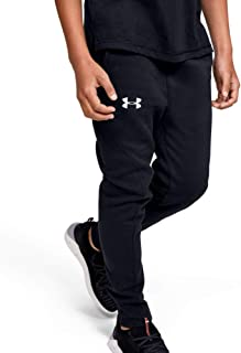 Boys' Rival Solid Joggers