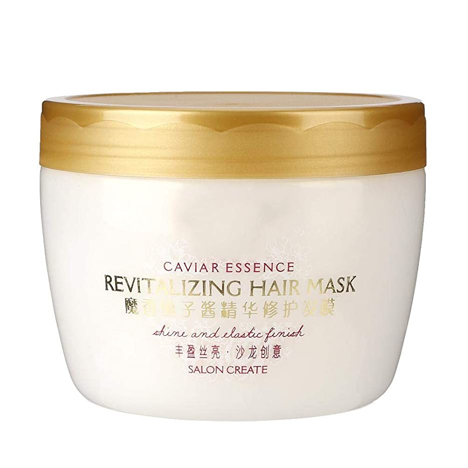 手当汚物シニスヘアーマスクの深いコンディショナー、養う傷つけられたヘアーマスクは毛のための豊富な栄養物を提供します