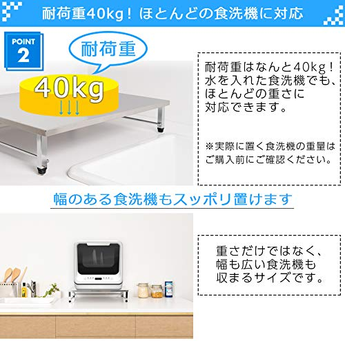 ビーワーススタイル 【日本製】 食洗機ラック 耐荷重40kg ステンレス (サビにくい) ラック下も収納できる アジャスター/滑り止め付き 燕三条 幅50.5×奥行45.5×高さ11cm シルバー SB-130021