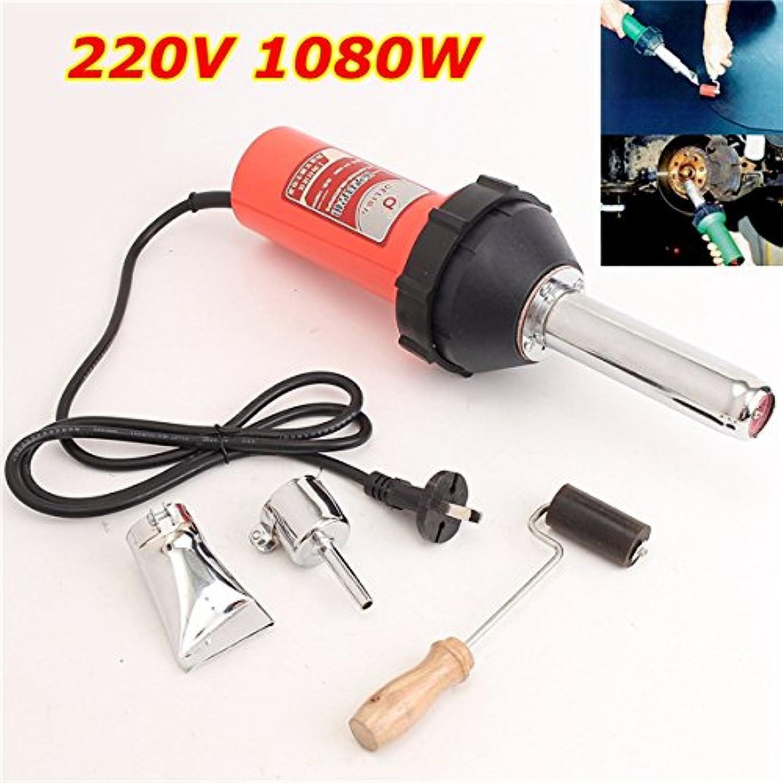 GOZAR 220V 1080W 2942Pa 2942Pa 2942Pa Power Hot Air Gas Schweißen Wärme Pistole Schweißer Kunststoff B07CVCD73S | Kostengünstiger  4d919a
