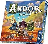 アークライト アンドールの伝説ジュニア 完全日本語版 (2-4人用 30-40分 8才以上向け) ボードゲーム