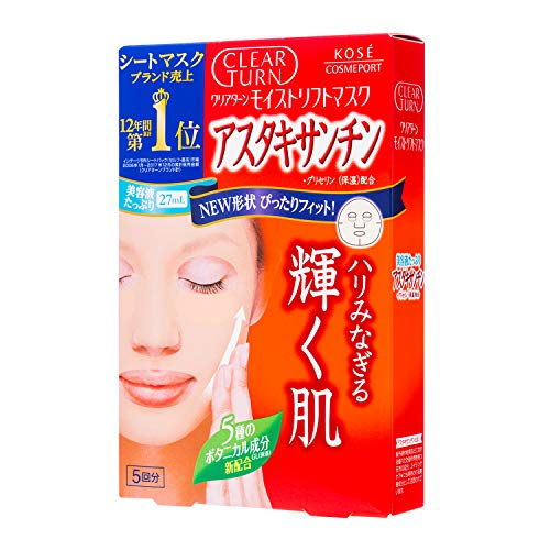 Kose Clearturn Lift Concentration (Asta xanthine) Facial Mask - 5