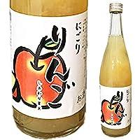 天然果実使用『しあわせ果実』【北海道産 にごりりんご】 720ml /リキュール /