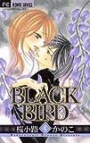 BLACK BIRD(4) BLACK BIRD (フラワーコミックス)