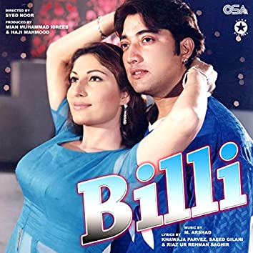Billi (Original Motion Picture Soundtrack)