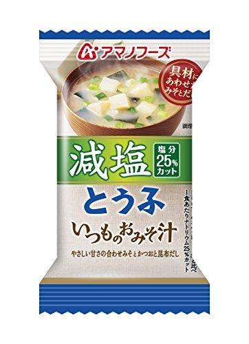 アマノフーズ 減塩いつものおみそ汁 とうふ 8.5g×10個