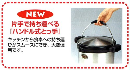 タイガー保温調理鍋(まほうなべ)NFB-A360-XS
