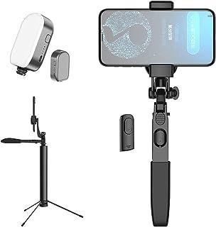 自撮り棒 三脚 一脚 セルカ棒 bluetoothリモコン 360度回転 iPhone Android 軽量 折りたたみ 専用アプリ不要 美顔ライト 三段補光 遠隔撮影 スマホ用ジンバルM110cm
