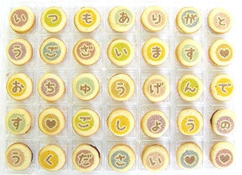 COOKIE MAIL お中元お手紙 クッキーメール(ch02-cl-cm-k-ba)