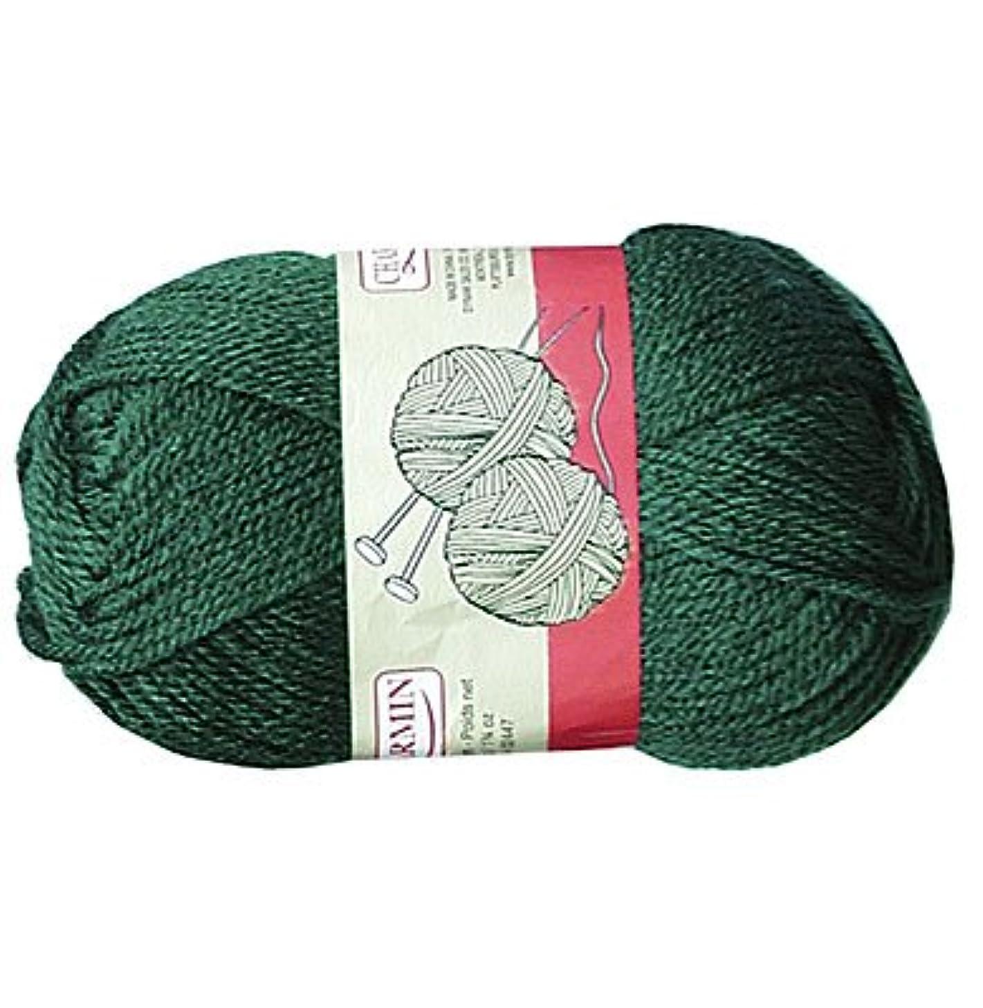 Charmin Knitting Yarn 50g Forest Green