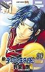 新テニスの王子様 第30巻